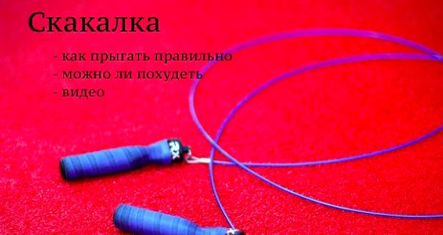 Резиновые петли, эспандеры, ленты, резинка для фитнеса и