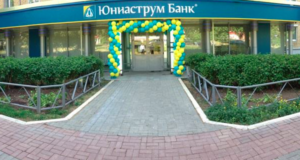 uniastrum-bank