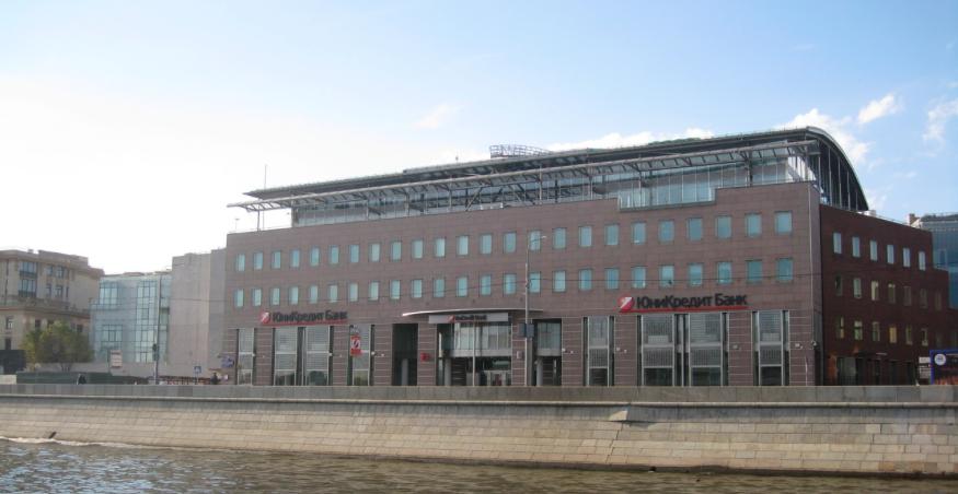 unikredit-bank-photo