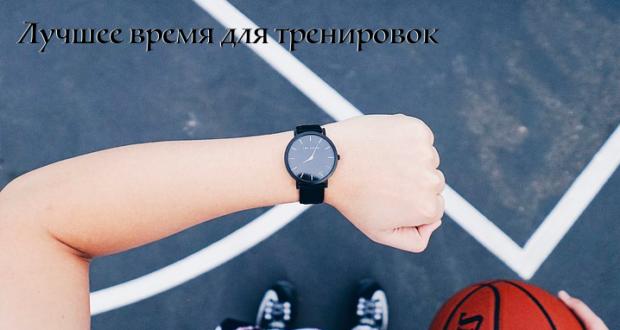 vremya-sporta