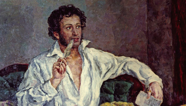 знакомство с пушкиным в детском саду